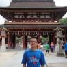 Yifu, Beijing