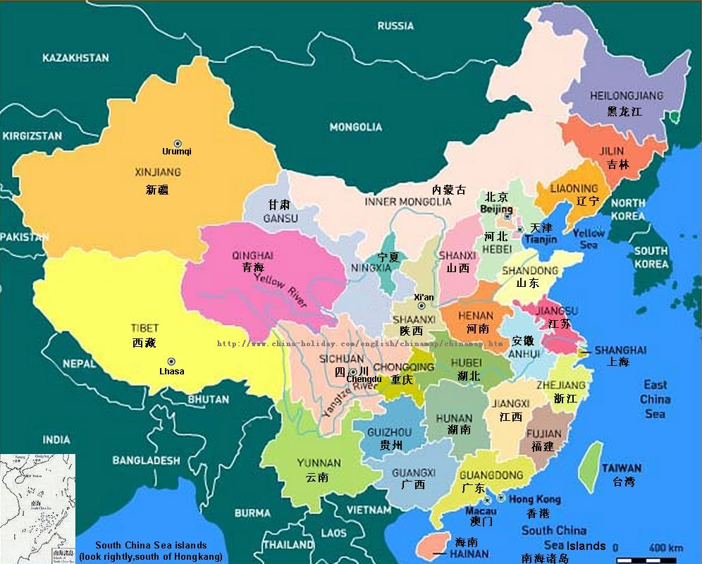 political control in han china and China's political system was based on hereditary  han china gradually became the largest economy of the  but centralized political control remained.